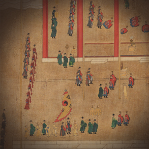 Folding Screen of the Feast for Empress Myeongheon's 70th birthday